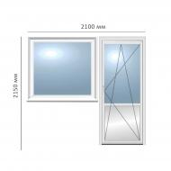 Балконный блок 2100x2150 мм, Framex